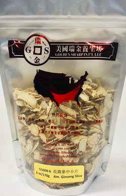 ***American Ginseng Slices MS(花旗參中小片), 6oz/8oz/16oz, 買3送1