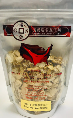***AM. Ginseng Slices ML(花旗參中大片), 6oz/8oz