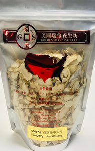 American Ginseng Slices ML(花旗參中大片), 6oz/8oz/16oz
