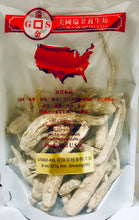 Load image into Gallery viewer, ***GS002-8XL American Ginseng, XL Size Whole Root (原枝花旗參特大號), 8oz
