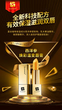 Load image into Gallery viewer, ***西洋參有機溫變唇膏💄Made in USA 買3送1