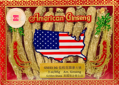 American Ginseng Long Root Large,(長枝花旗參大號),3oz