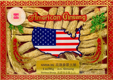 花旗參節大號. Am. Ginseng Body Root L. 3oz