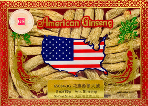 American Ginseng Body Root Large ,(花旗參節大號),3oz