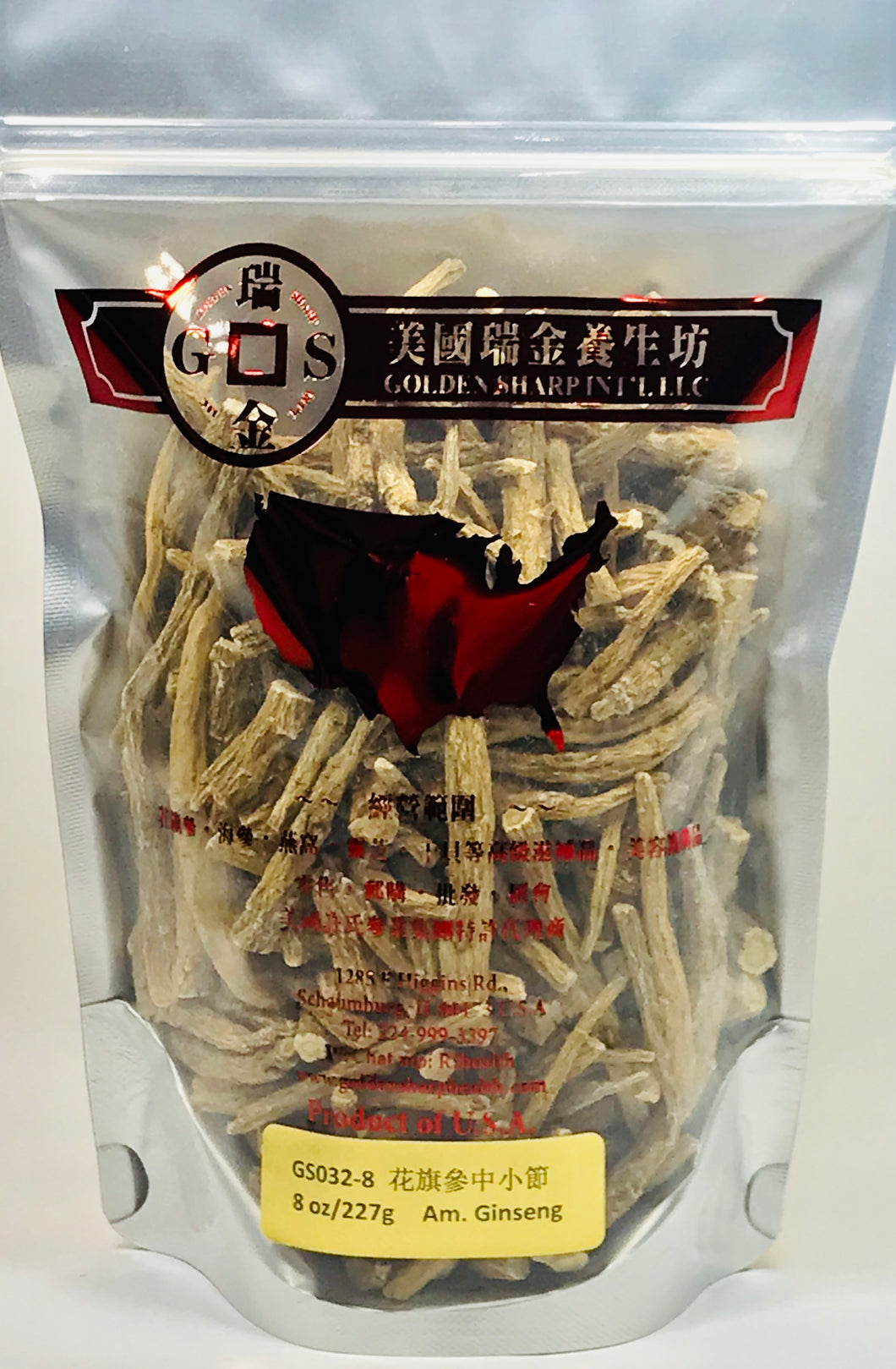 *** 花旗參中小節 Am. Ginseng Coarse Body MS. 8oz,