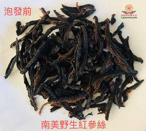 南美野生海參絲Dried S. Am. Sea Cucumber Slices 8oz, 買三送一