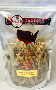 ***AM. Ginseng, Long 長枝花旗參 8oz