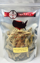 Load image into Gallery viewer, American Ginseng, Mid Size Whole Root (原枝花旗參中號), 8oz/16oz
