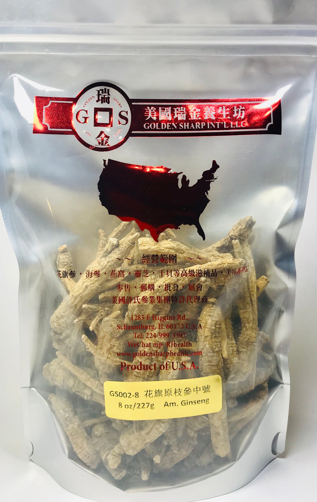 American Ginseng, Mid Size Whole Root (原枝花旗參中號), 8oz/16oz