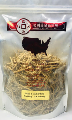 ***AM. Ginseng Coarse Fiber 花旗參精選粗須,8oz