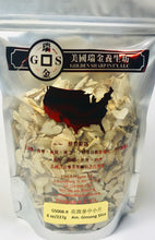 Load image into Gallery viewer, *** AM. Ginseng Slices MS. 花旗參中小片6oz/8oz