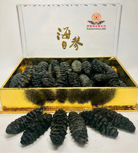 Load image into Gallery viewer, 特大號中美洲岩刺參禮盒裝Wild Sea Cucumber(XL) Gift Set XL)。10oz(20-22頭)