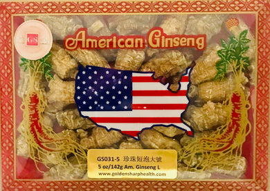 AM. Ginseng Round Root L. (精選珍珠泡參大號),5oz