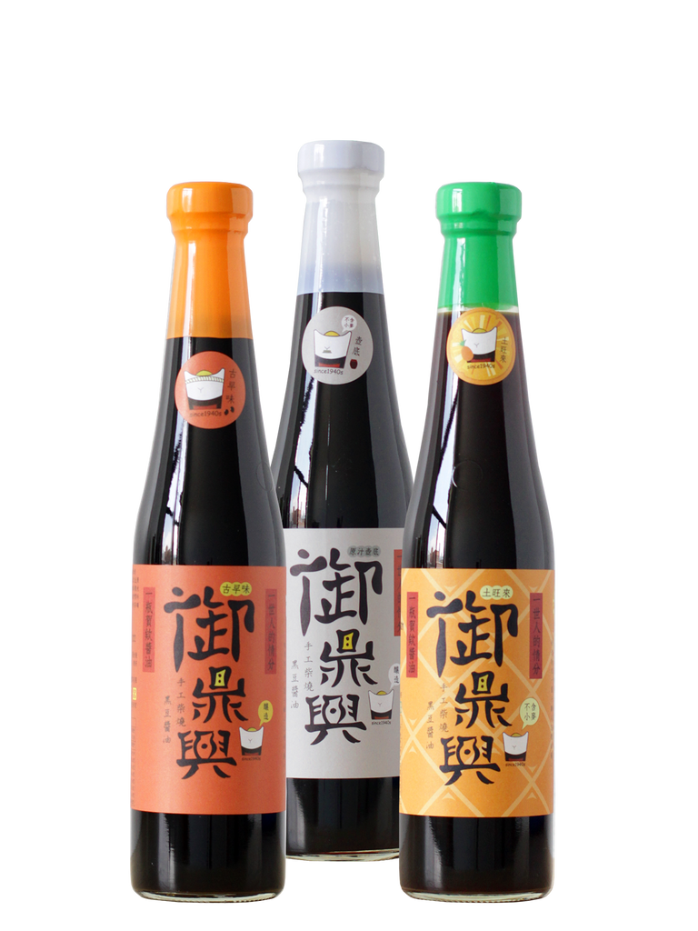 Specialty Soy Sauce Bundle (save 10%)