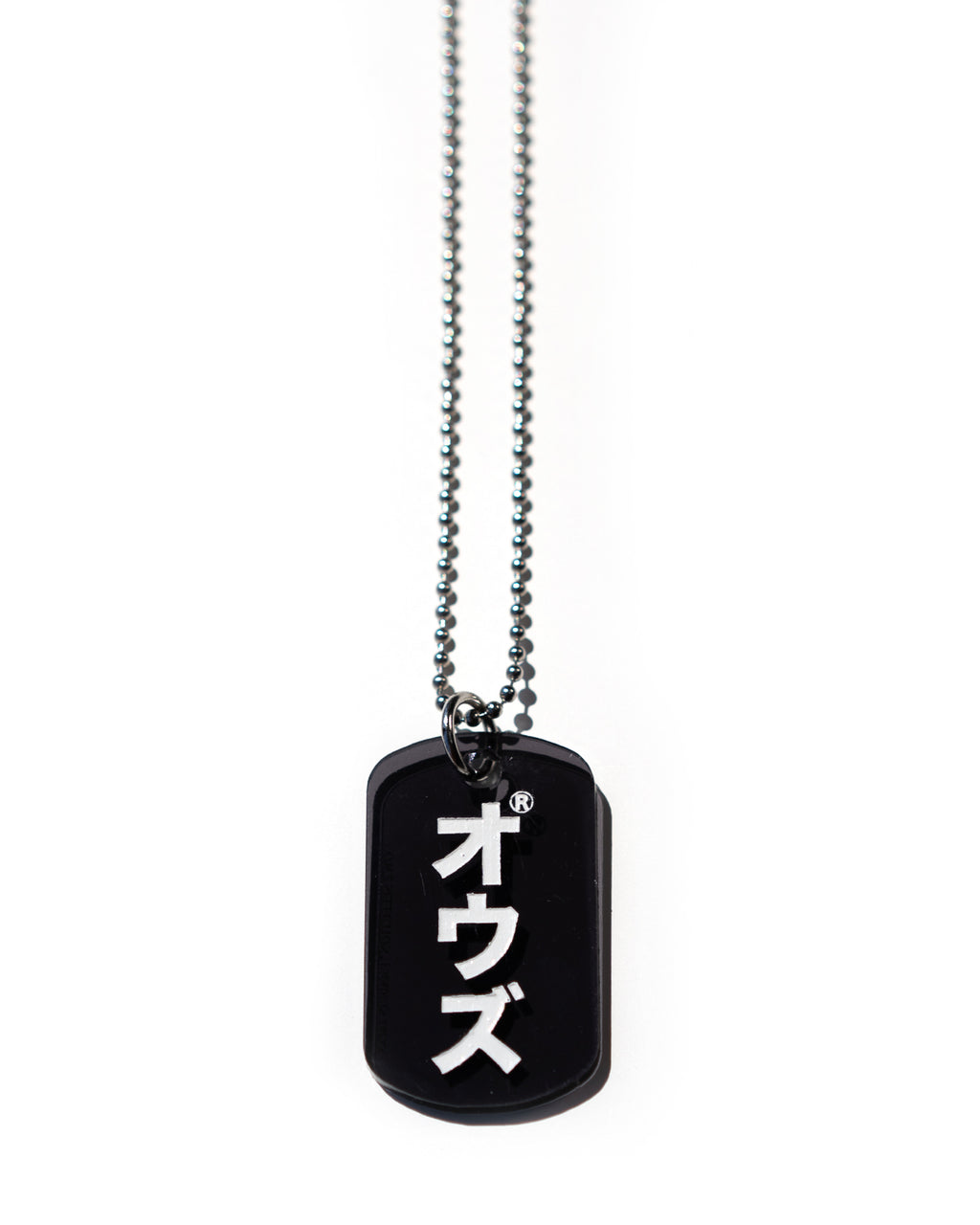 "THE LIMITED OWZ DOG TAG / オウズ ""24h"""