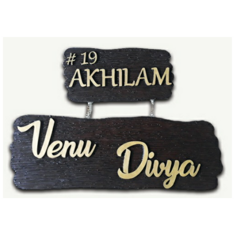 Log Design Name Plate|Double hanging Nameplate