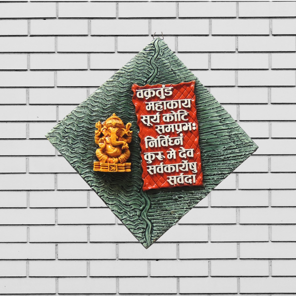 Artz N Colours Ganesha Wall Hanging Ganesha Mural Outside Door Wall Hanging, Wakratund Mantra Ganesha Mural