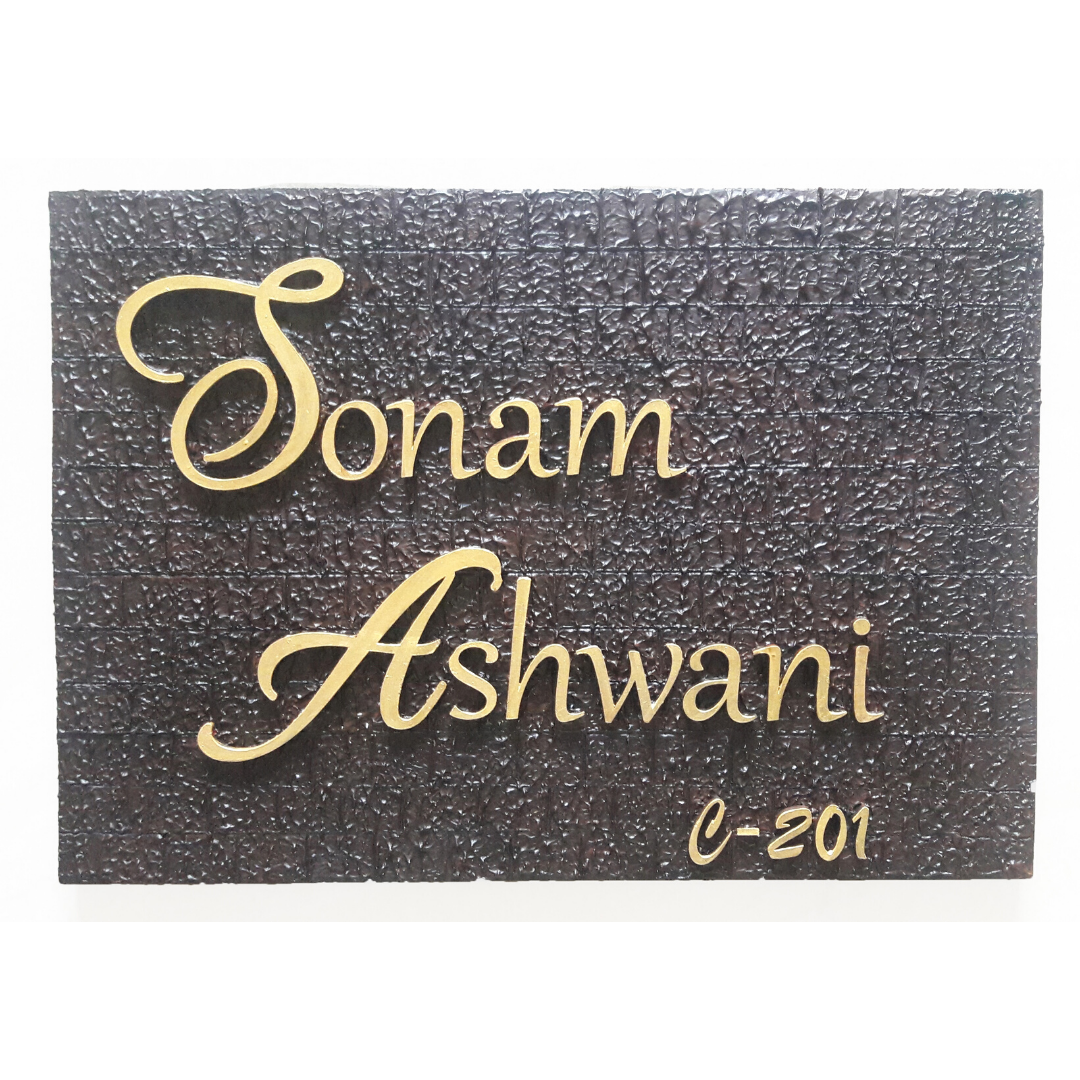 Rectangular Name Plate|Wooden Nameplate