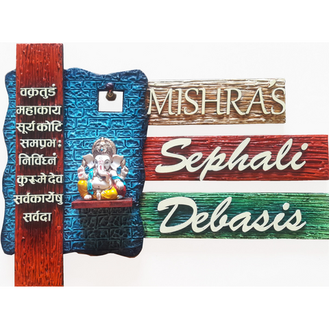 Mantra Name Plate|Nameplate with Ganesha