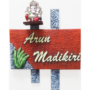 Rectangular Nameplate with Ganesha|Customized NamePlate
