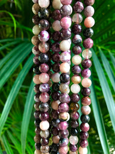 Multi Colour Tourmaline Beads