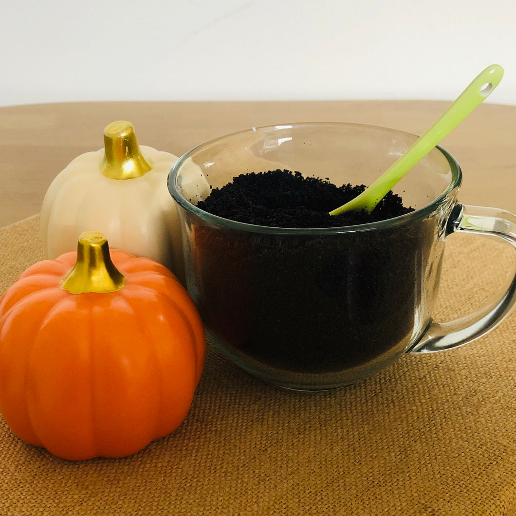 Pumpkin Spice Coffee Body Scrub [Seasonal]