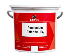 AMMONIUM CHLORIDE REVET (Prices From)