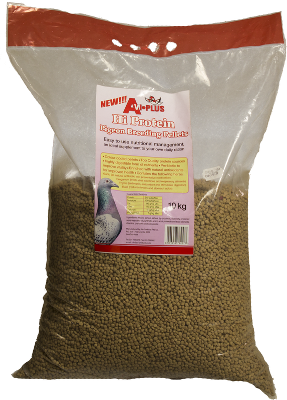 Pigeon Breeder Pellets (Prices From)