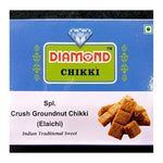 Spl. Elaichi Groundnut Crush Diamond Chikki
