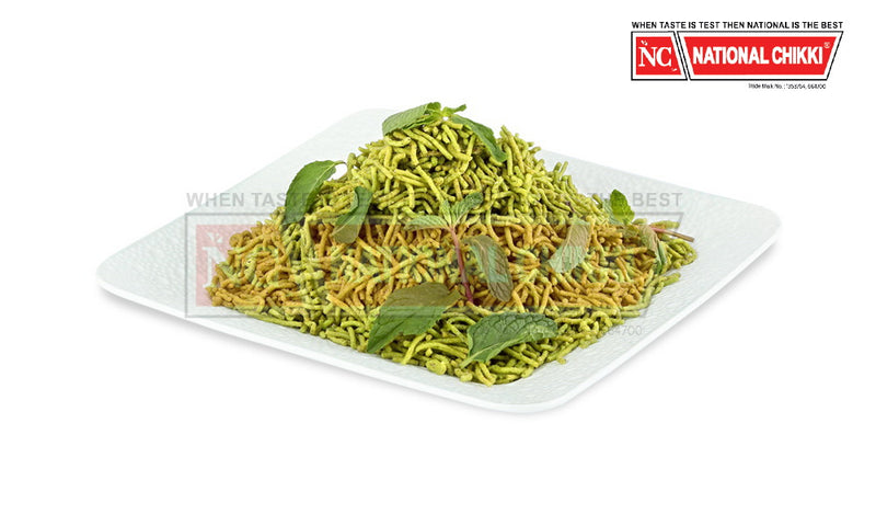 National Mint Sev