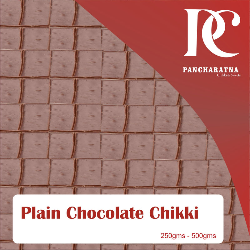 Pancharatna Plain Chocolate Chikki