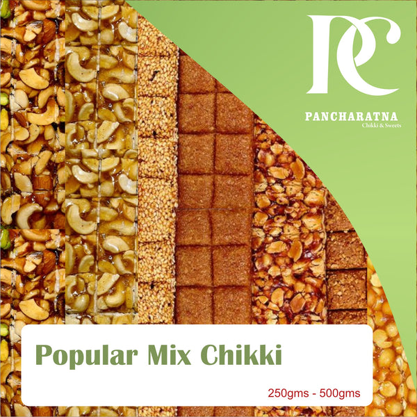 Pancharatna Popular Mix Chikki