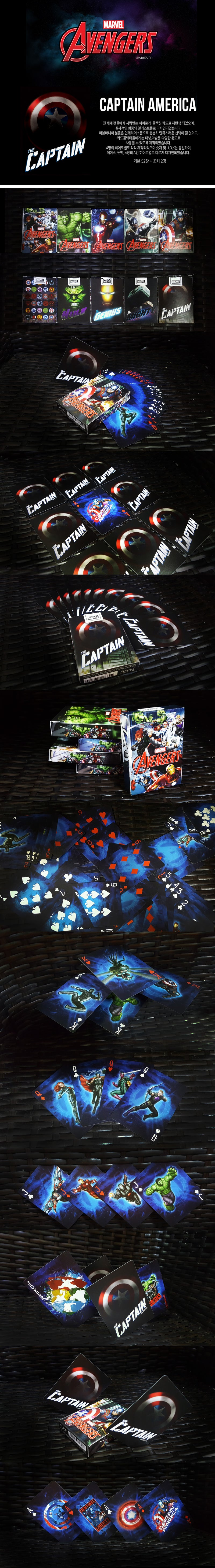 Marvel Avengers Captain America Playing Cards