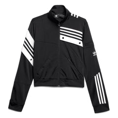 adidas X Daniëlle Cathari Track Top (Black/Core White)