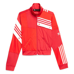 adidas X Daniëlle Cathari Track Top (Real Red)
