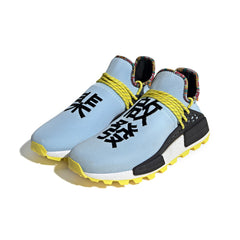 adidas PW Human Race NMD (Black/ Core Black/ Bright Orange)