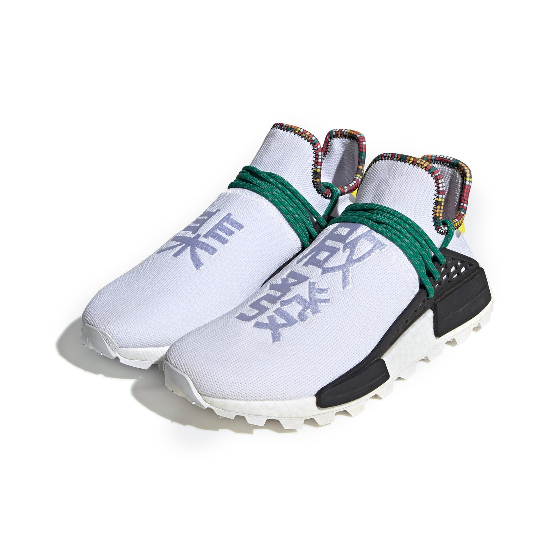 new products 06060 f66b3 Human Race White Green Gastronomia Y Viajes