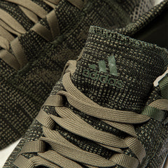 adidas PureBOOST GO (Base Green/Trace Cargo/Brown)