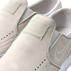Nike SB Zoom Stefan Janoski Slip (White/Light Bone-White)