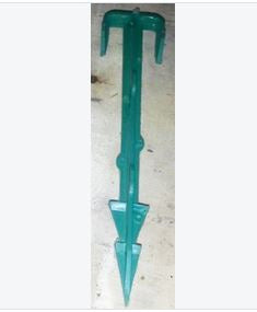 "6"" Biodegradable Stakes (Qty: 500)"