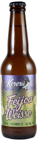 KERERU Feijoa Weisse 330ml - The Cult Beer Store from Hashigo Zake