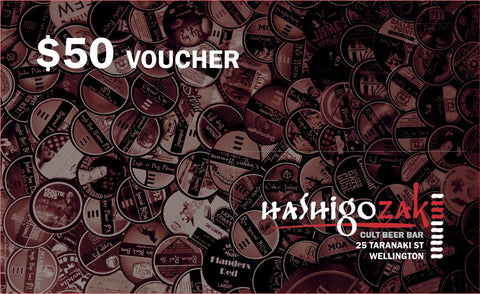 $50 Bar Voucher - The Cult Beer Store from Hashigo Zake