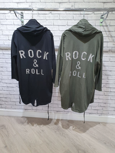 Rock And Roll Cardi