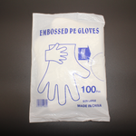 PE Gloves 1mil Clear / Food Gloves (100 pcs.)