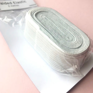 25mm / 1 Inch Flat Braided Elastic - White, 2m roll