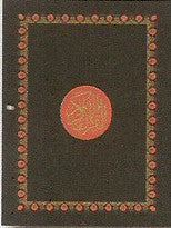 Al-Quran Republika (Cover Hitam)