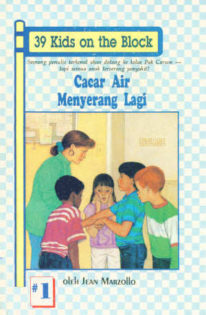 39 Kids On The Block Cacar Air Menyerang