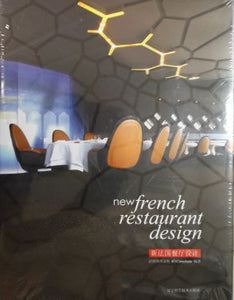 New French Restaurant Design -Hc (070111)