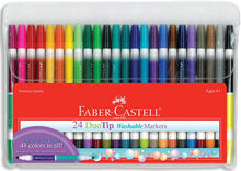 Load image into Gallery viewer, Faber-Castell DuoTip Washable Markers - 24 Markers, 48 Colors