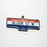 Bloor Street West Sign
